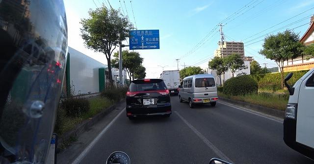 バイク運転中