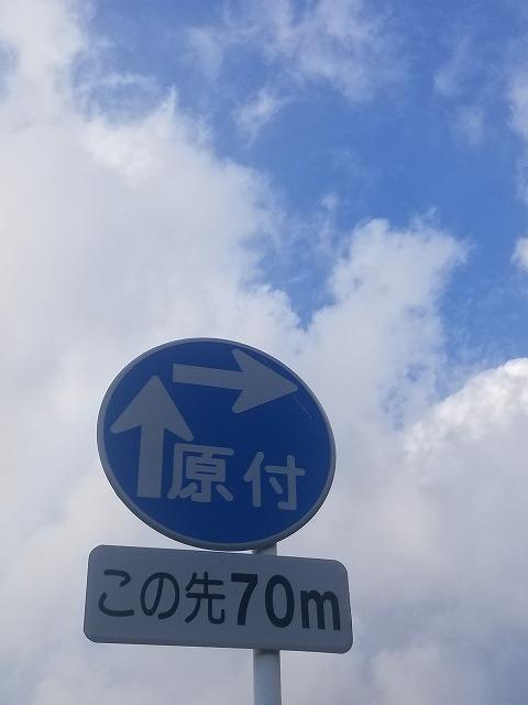 二段階右折の標識