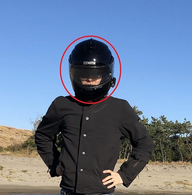 バイク冬のヘルメット