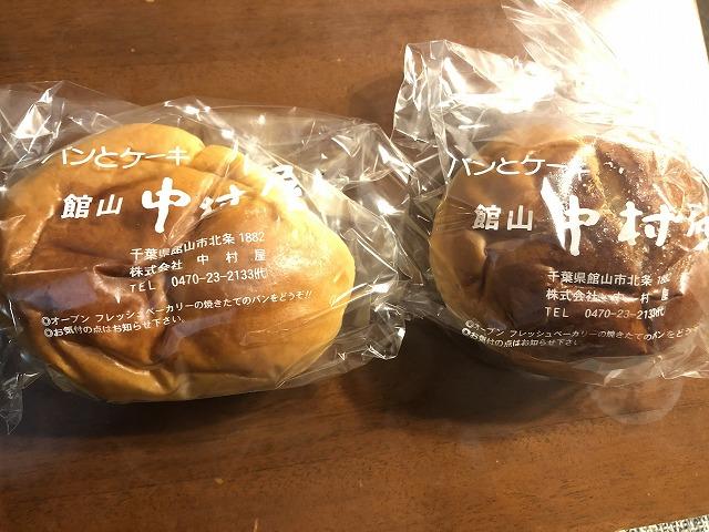 中村屋のクリームパンとぶどうパン