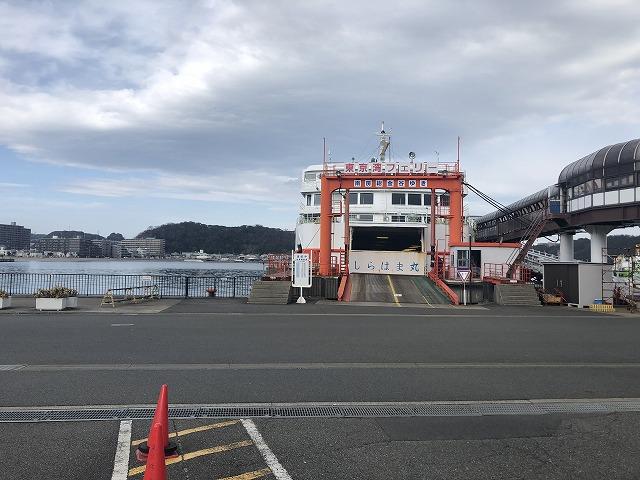 東京湾フェリー乗船口