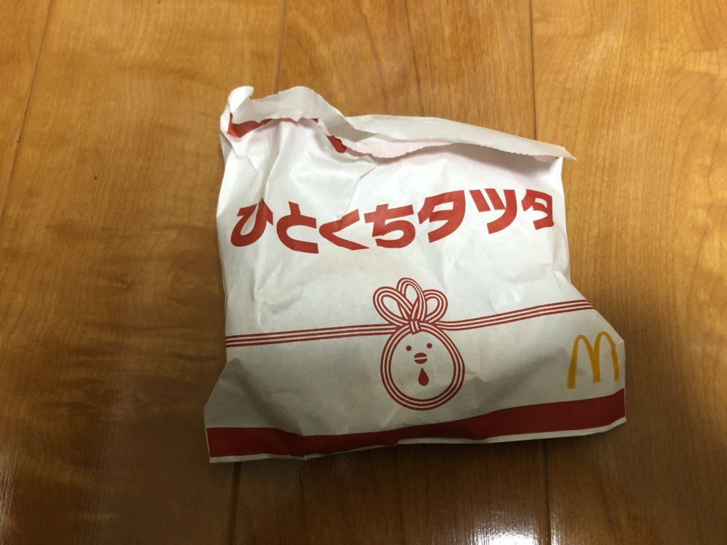 ひとくちタツタの袋
