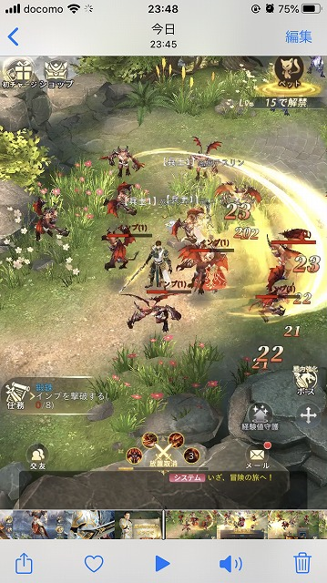 魔剣伝説ゲーム画面