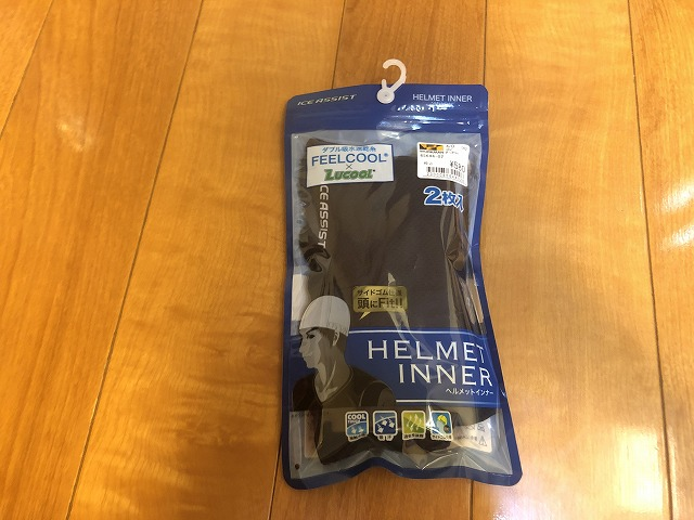 ice assist ヘルメットインナー