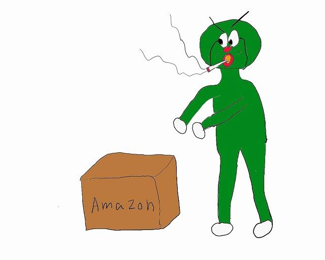 Amazonが勝手に玄関前に置き配