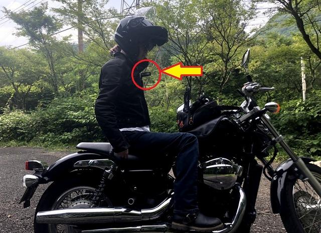 バイクで扇風機を装備