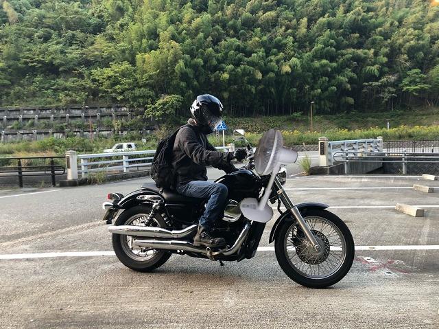 バイクに扇風機