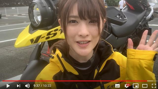 にゃんえりの乗ってるバイク