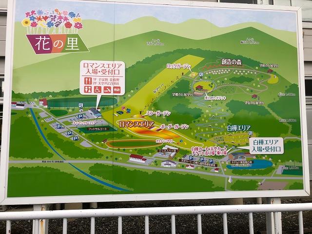 花の里富士見高原リゾート