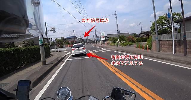 赤信号でジリジリ前に出る車