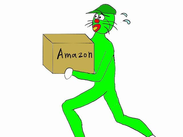 Amazon返品ヤマト集荷